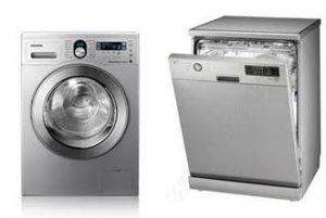 تعمیر ماشین لباسشویی و ظرفشویی